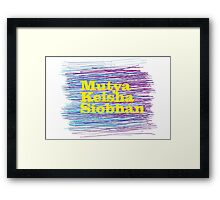 MKS are back ... III Framed Print