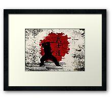 Bushido: Way of the Warrior Framed Print