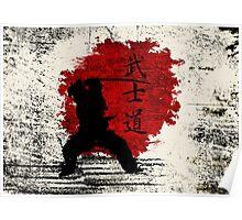 Bushido: Way of the Warrior Poster