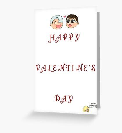 valentines day yuri on ice Greeting Card