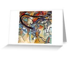 Kandinsky Composition 5 Greeting Card