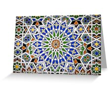 Arabic Style Vintage Patterned Tiles Greeting Card