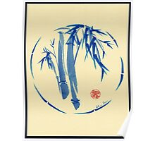 """enso blu""  Original enso sumi-e ink brush pen wash painting Poster"