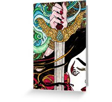 Warrior of Wind & Fire Greeting Card