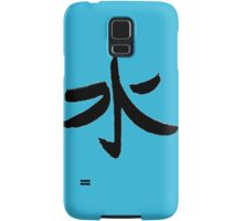 Water - Kanji Samsung Galaxy Case/Skin