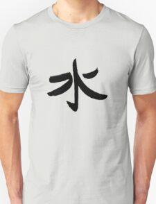 Water - Kanji T-Shirt