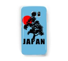 JAPAN-WILD PEAR 2 Samsung Galaxy Case/Skin