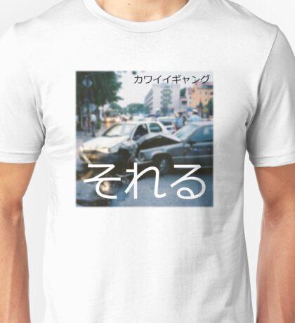 #swerve Unisex T-Shirt