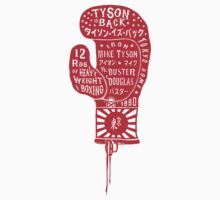 Boxing Glove Typography - Tyson is Back! by JamesShannon