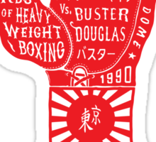 Boxing Glove Typography - Tyson is Back! Sticker