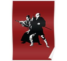 Yojimbo - Toshiro Mifune swordfight - Akira Kurosawa - Red Style  Poster