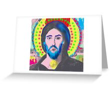 Jesus Christ. Greeting Card