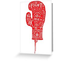 Boxing Glove Typography - the Fight of the Century Greeting Card