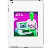 Bill Gates  iPad Case/Skin