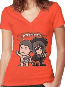 The Gerogerigegege - Yamanouchi and Gero 30 Women's Fitted V-Neck T-Shirt
