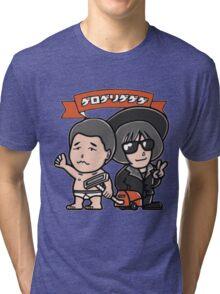 The Gerogerigegege - Yamanouchi and Gero 30 Tri-blend T-Shirt