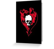 Heart and Skull Greeting Card