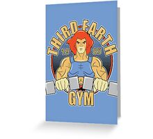 Third Earth Gym Greeting Card