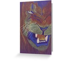 You're going to hear me ROAR Greeting Card