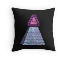 The evolution of non-rational process. Throw Pillow