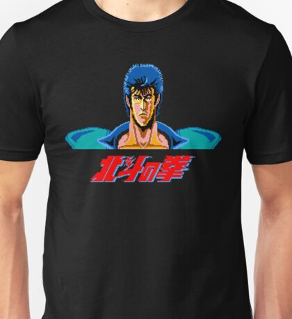 Fist of the North Star - SEGA Master System Title Screen Unisex T-Shirt