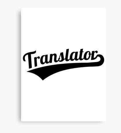 Translator Canvas Print