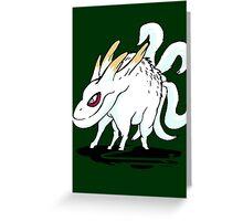 【2700+ views】NARUTO: Five-tails Kokuo (五尾·穆王) Greeting Card