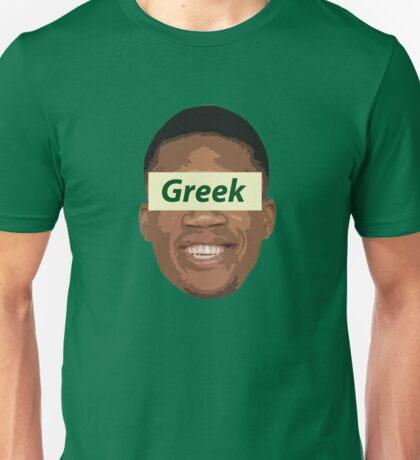 Greek 2 Unisex T-Shirt