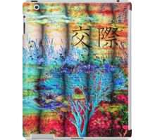 Friendship'... iPad Case/Skin