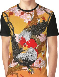 Year of the Fire Rooster Graphic T-Shirt