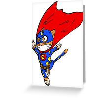 Supercat II Greeting Card