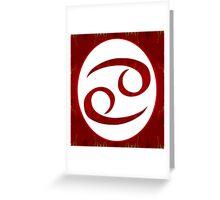 Cancer and Root Chakra Abstract Spiritual Artwork  Greeting Card