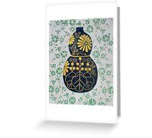 Wu Lou Greeting Card