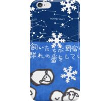Luke 2:8 (Japanese version) iPhone Case/Skin