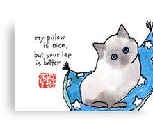 Kitten on Pillow Canvas Print