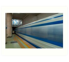 Beijing Subway Blur. Art Print