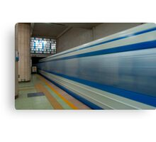 Beijing Subway Blur. Canvas Print