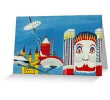 Time Flies When You're Having Fun (Extra Card - No Borders) Greeting Card