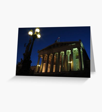 Vienna by night Greeting Card