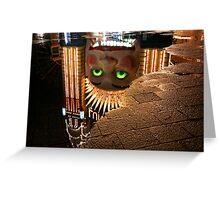 Luna Park Reflection Greeting Card