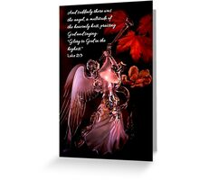 Glory to God Greeting Card