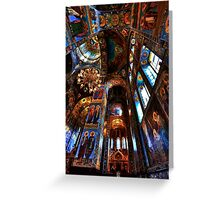 Spilled Blood Interior Greeting Card