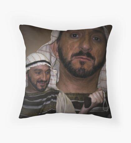 Judas Iscariot Throw Pillow