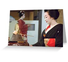 Tea Ceremony Greeting Card