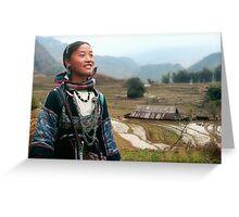 North Vietnam rice fields Greeting Card