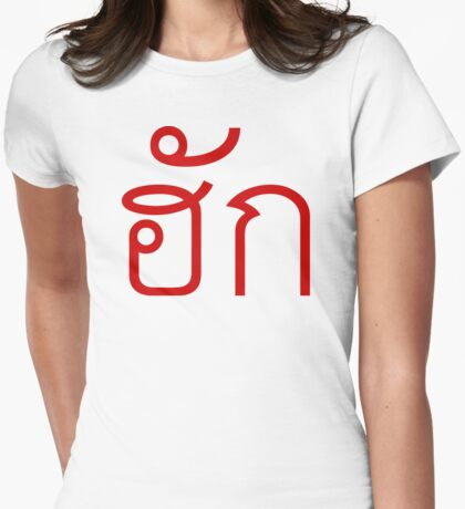 Love / HUK / Thai Isaan Language Script Womens Fitted T-Shirt