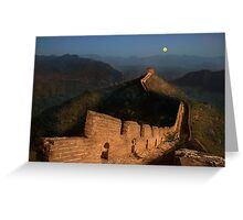 Moonrise over the Great Wall Greeting Card