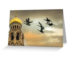 Take me to the Golden Domes  Greeting Card