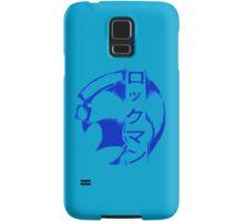 Rockman Samsung Galaxy Case/Skin