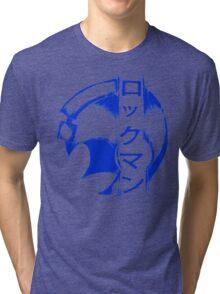 Rockman Tri-blend T-Shirt